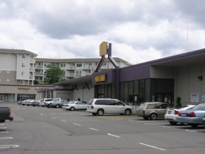 QFC North Entrance